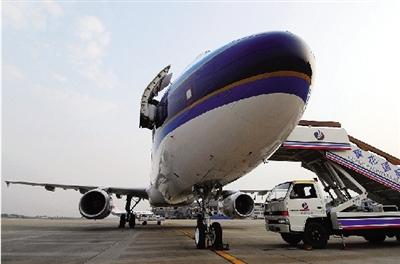 广州到张家界的飞机