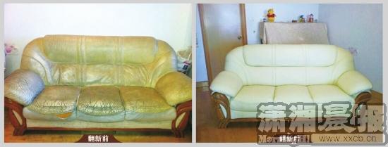 沙发翻新几大步骤缺一不可 &n