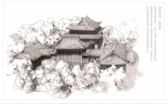 古建筑庭院手绘图