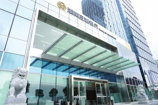 三湘银行发布三季报,今年1至9月实现营收1.167亿元