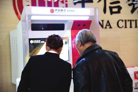"""中信银行发布""""月月息""""产品,四大优势为中老年人制定专属服务"""