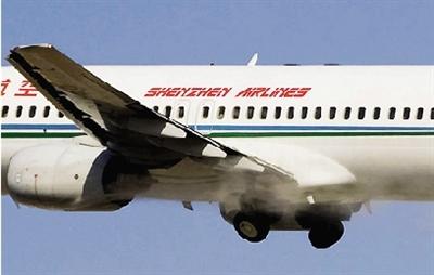 深航一客机发动机漏油成功备降