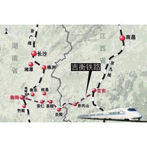 长沙到徐州高铁