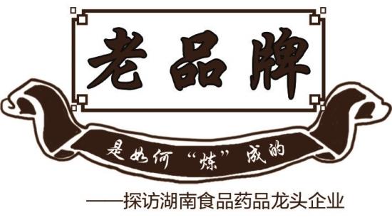 千两茶制作工艺被列为文化遗产
