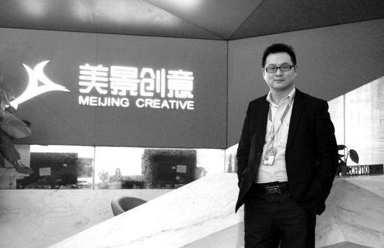 终于了解到创意湘军的突围发展与美景创意成功的密图片