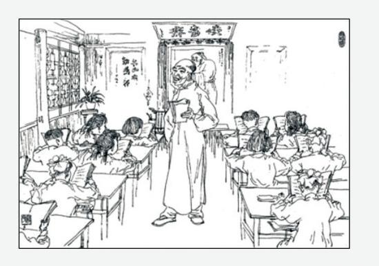 小学生作文集封面简笔画