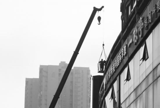 长沙芙蓉区拆除大型违法广告牌