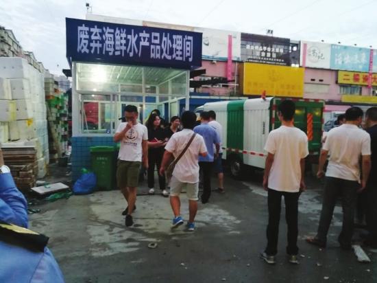 8月18日,长沙马王堆海鲜水产批发市场,新建的废弃海鲜水产品处理间已