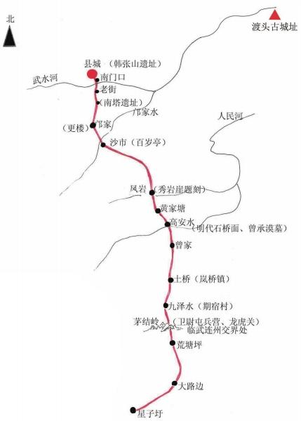 行走秦汉古道线路示意图   临武县文物管理所制图.