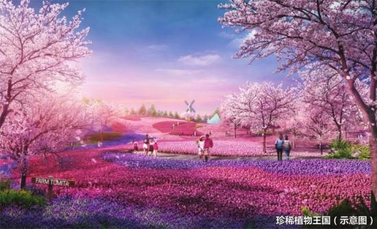 长沙恒大文化旅游城开启欢旅盛宴