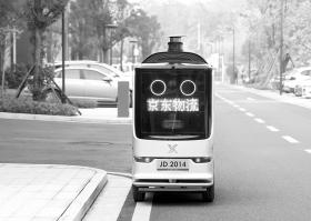 Get新姿势,机器人来送快递了-快递新闻网
