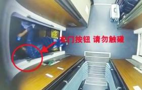 外籍乘客拉下紧急制动阀未被罚续:广铁称系误碰手动按钮