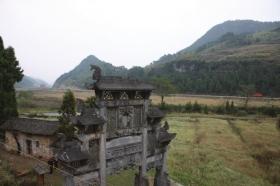 湖南东安柳山村
